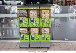 Vending Machines For Kids Simple Toys Vending Machine Stock Photos Toys Vending Machine Stock