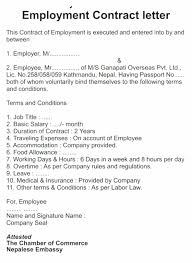 contract letter offer letter contract employment files from users format for
