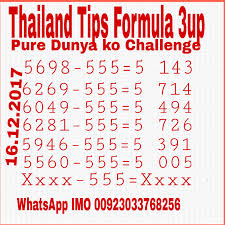 Thailand Lottery Thai Lotto Game Thailand Lottery Vip Game