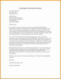 7 Example Cover Letter For Internship Assembly Resume