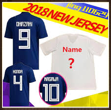 2018 World Cup <b>10 pieces</b> of free <b>DHL</b> Japan home leave blue ...