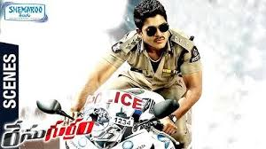 We need your consent to load the google maps service! Convert Download Race Gurram Movie Allu Arjun Bike Entry Video To Mp3 Mp4 Savefromnets Com