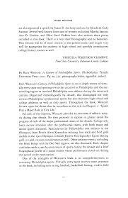 PRISCILLA FERGUSON CLEMENT,