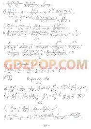 ➄ ГДЗ класс самостоятельные и контрольные работы Ершова  Возведение дроби в степень 1 2