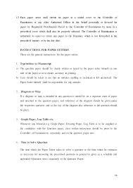 examination system in 16
