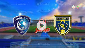 مشاهدة مباراة الهلال والتعاون في بث مباشر يلا شوت بـ الدوري السعودي -  ميركاتو داي