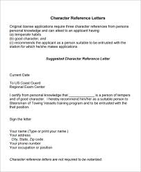 character reference samples character reference template character reference letter yahoo image