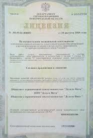 Салон красоты Дольче Вита Великий Новгород Наши дипломы Наши дипломы