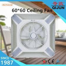 ceiling fan box. 600*600mm ceiling box fan with led mounted exhaust - buy fan,ceiling product on n