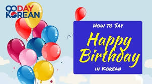 This article is a basic guide on how to create korean songs How To Say Happy Birthday In Korean Birthday Song