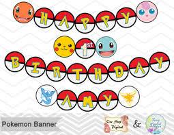 Birthday Banner Printable Printable Pokemon Banner Pokemon Birthday Party Banner Pokemon Bunting
