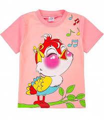 <b>Футболка Bonito</b> kids — купить в интернет-магазине OZON с ...