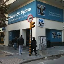 Fresh Milk Vending Machine Simple Cooperative Milk Vending Machines Pop Up In Greece