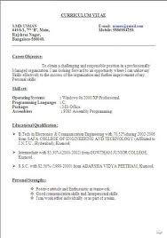 best resume objective statement free download sample template example  ofbeautiful curriculum vitae cv format with -