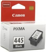 <b>Canon PG</b>-<b>445</b> 8283B001 – купить <b>картридж</b>, сравнение цен ...