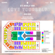 Bts World Tour 2018 Seating Chart Bts World Tour Love Yourself Event Listing Music