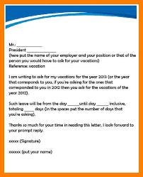 7 Vacation Leave Letter Sample Cfo Cover Letter