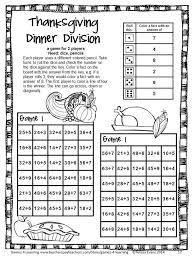 Thanksgiving Math Worksheets Third Grade | Homeshealth.info
