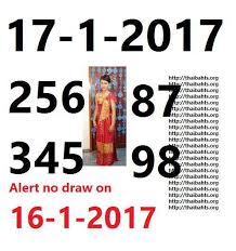 Final Chart Route Rumble Tips Thai Lottery 17 1 2017 Thaibahts