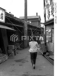 昭和36年の写真素材 Pixta