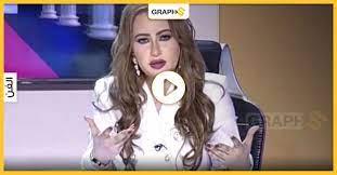 مي العيدان تتهجم على رانيا يوسف بطريقة قاسية تتجاوز المعقول- فيديو - Step  Video Graph