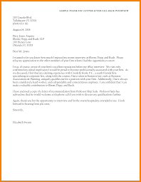 8 Sample Thank You Emails After Interview Hostess Resume