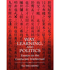 politics essays essay michael oakeshott rationalism in politics way learning politics essays on the confucian intellectual buy way learning politics essays on the confucian