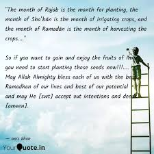 Explore 1000 month quotes by authors including theodore roosevelt, heraclitus, and cardi b at brainyquote. The Month Of Rajab Is Th Quotes Writings By Anis Khan Yourquote