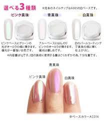 Amazon ジャパンネイル オーロラシェルパウダー ピンク真珠 ジャパン