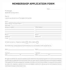 student application template organization membership form template application word club student