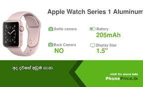 Apple Watch Series 1 Aluminum 38mm ...