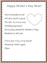 happy mothers day essay speech for kids students in english  mothers day speech for kids