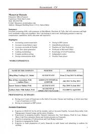 Mba Resume Sample | Template Business