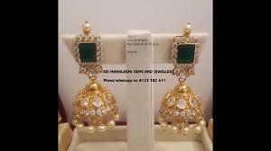Buttalu Designs Gold Episode 952 Designer Gold Ruby Buttalu Designs Gold Antique Jhumka Designs