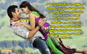 Romantic Love Quotes In Telugu Language Whykol Telugu New Telugu Lovely Quotes