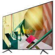 <b>Телевизор Samsung QE85Q70TAU</b>