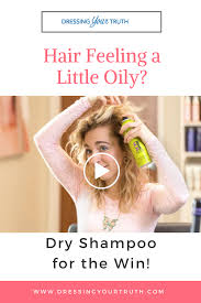 is your hair feeling a bit heavy and oily but you just need one more