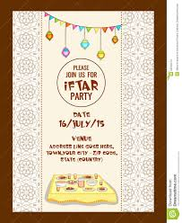 Ramadan Kareem Iftar Party Celebration Invitation Card Design Stock