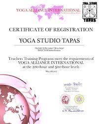 Курс подготовки инструкторов йоги  что дает возможность выпускникам без дополнительных экзаменационных испытаний после оплаты регистрационного взноса получить диплом и попасть в реестр