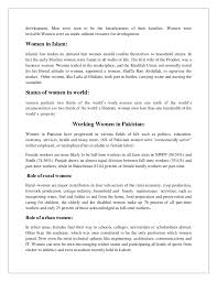 role of women in development