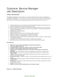 Customer Service Representative Job Description Resume Best of Customer Service Representative Duties Responsibilities R RS Geer