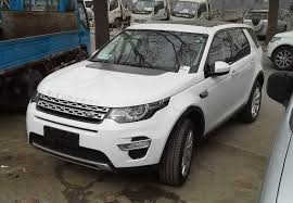 File:Land Rover Discovery Sport 01 China 2015-04-15.jpg ...