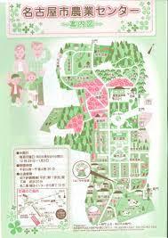 名古屋 市 農業 センター