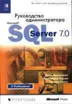 КНИГИ   sql     Интернет магазин Books.Ru