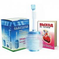 Купить <b>дыхательные тренажеры</b> в Одинцове, сравнить цены на ...