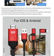 Cáp HDMI Kết Nối Điện Thoại Với Tivi Video 2K 60Hz Đa Năng 3 Đầu Lightning  Type C Micro USB Ra HDMI Tương Thích iOS Android dây kết nối điện thoại  iPhone