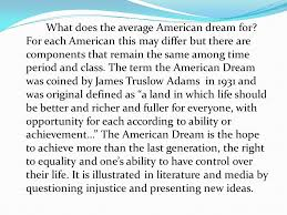 personal essay ppt video online  what does the average american dream for