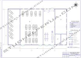 Проект модернизации зоны ТО и ТР Товар был добавлен в наш каталог 25 Июль 2013 г