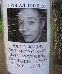 """У Пшонки отрицают, что он причастен к """"наезду"""" на агрофирму Корнацкого - Цензор.НЕТ 6723"""