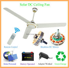 48 dc12v solar bldc ceiling fan 25w 330rpm 1